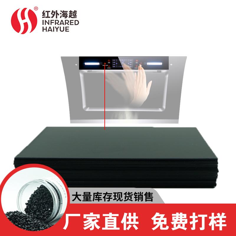 Infrared sensor panel